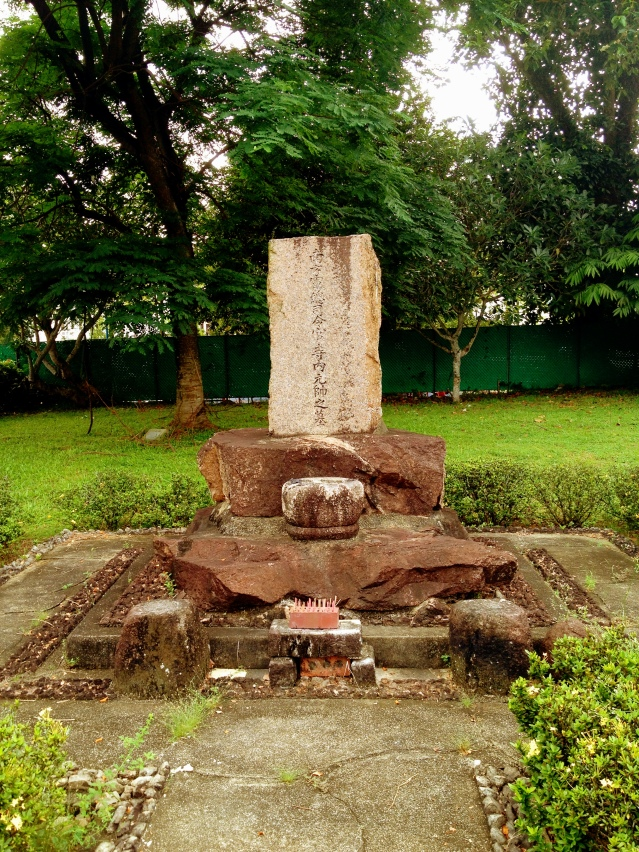 The tomb of Field Marshall Count Hisaichi Terauchi, the Supreme Commander of Japanese Forces in Southeast Asia