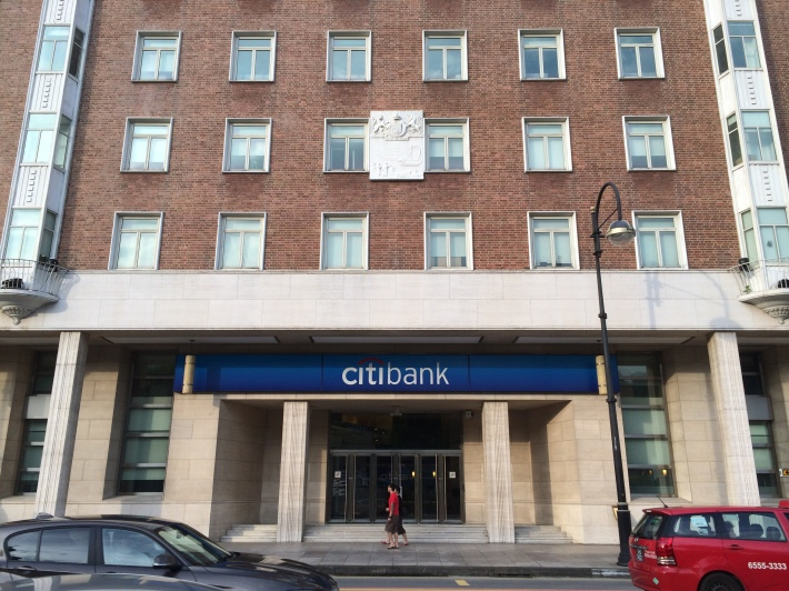 Wedged between the beautiful Botticino columns is Citibank
