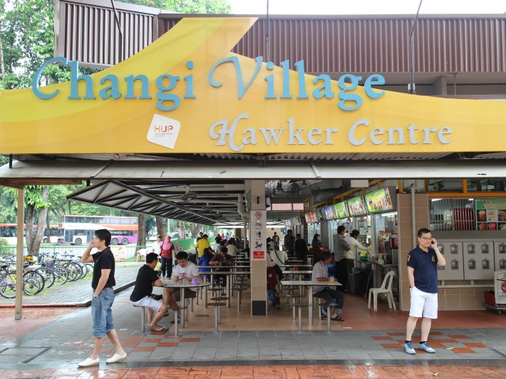 The famous Changi Village Hawker Centre, home of Nasi Lemak and Ipoh Hor Fun