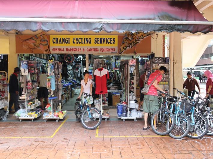 Rent a bike a cycle around Changi