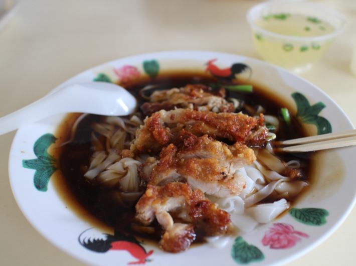 Wing Kee Chicken Cutlet Ipoh Hor Fun.