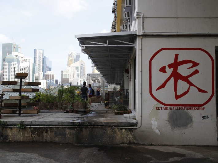 The aptly titledpop-up store called 'NONG' or  '农 ', which means farmer in Chinese.