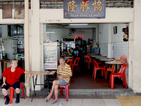 Entering Heap Seng Leong to understand more about the history of coffee in Singapore