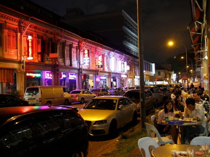 Karaoke Bars and Nightclubs line the street just opposite the Food Square