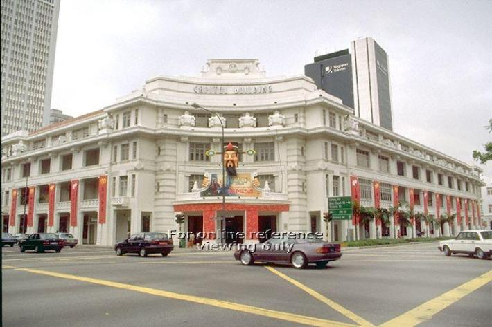 The former Capitol Building is just one of the many landmarks that were built in the mould of Art Deco Architecture. Image taken from SINGAPORE TOURIST PROMOTION BOARD (STPB)