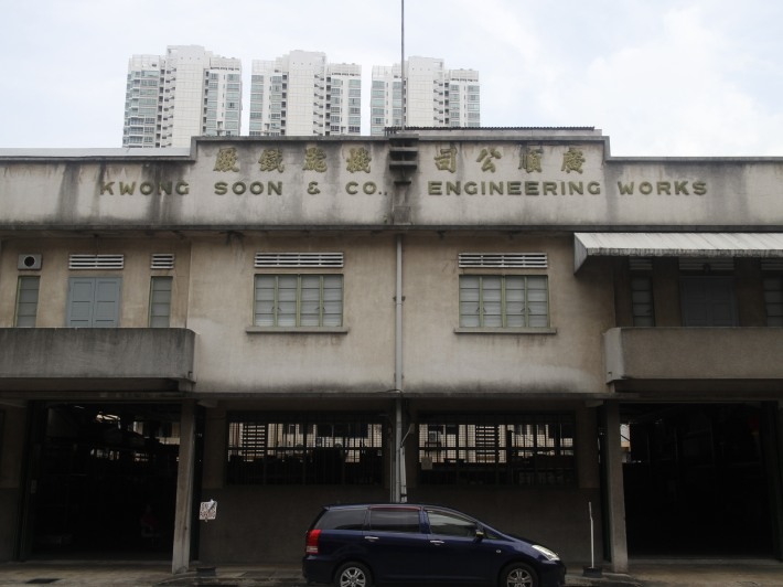 The Kwong Soon & Co Art Deco shophouse along Cavan Road is probably one of the largest of its kind in Singapore. Other notable places where Art Deco shophouses can be found towards the East of Singapore in areas like Geyland and Joo Chiat