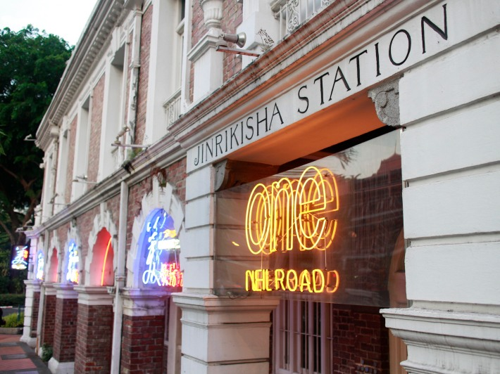 Today, the station is occupied by offices and many a KTV