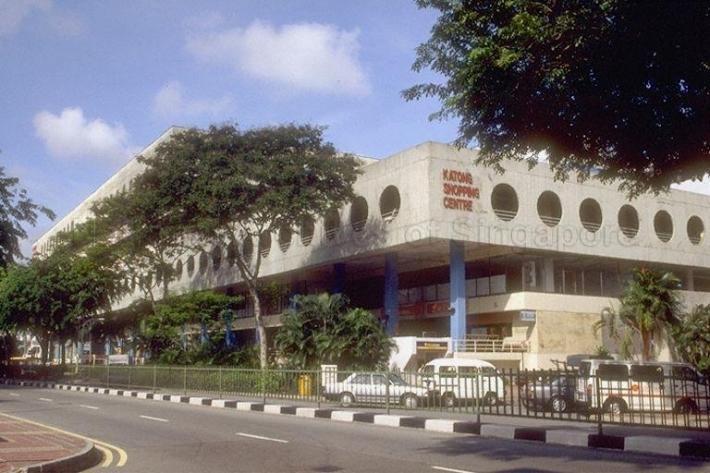 Katong Shopping Centre back in the day. Image taken from the National Archives of Singapore