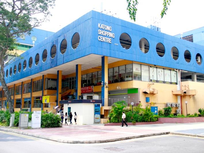 The distinct blue and yellow IKEA like tones make Katong Shopping Centre an unmistakable landmark