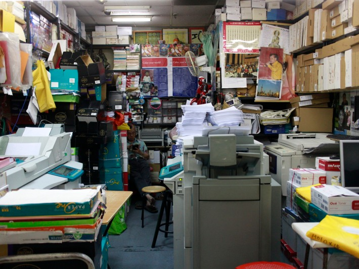 Photocopying business obviously do not enjoy raving business today but many still remain on the 2nd floor of the building