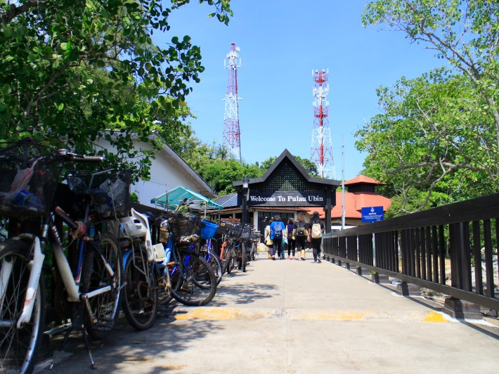 Today, Ubin is perhaps best known as an eco-tourism hub where visitors embark on either a hike or bicycle ride around the island.