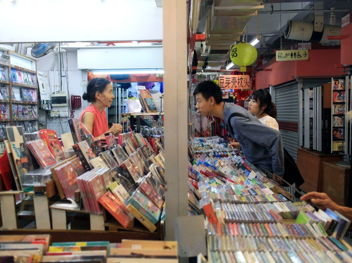 Up till the early 2000s, younger customers would frequent the stall due to its considerably lower prices when compared to major record outlets.
