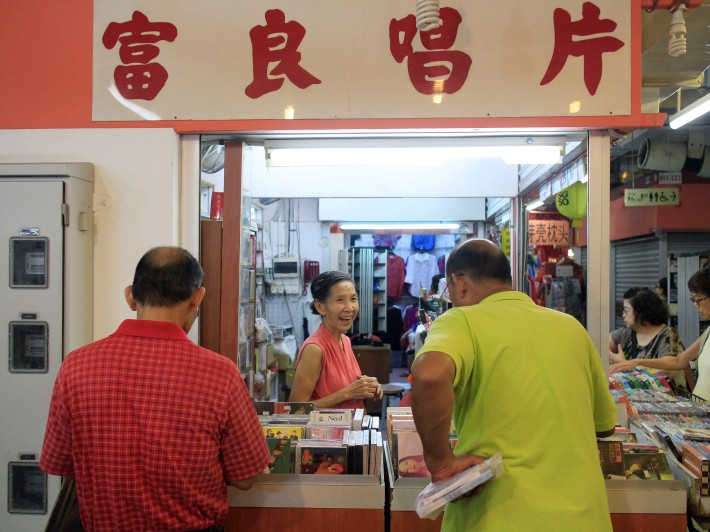Mrs Wong dwindling but loyal customers often spend minutes and hours chatting with her about their favourite singers of yesteryear