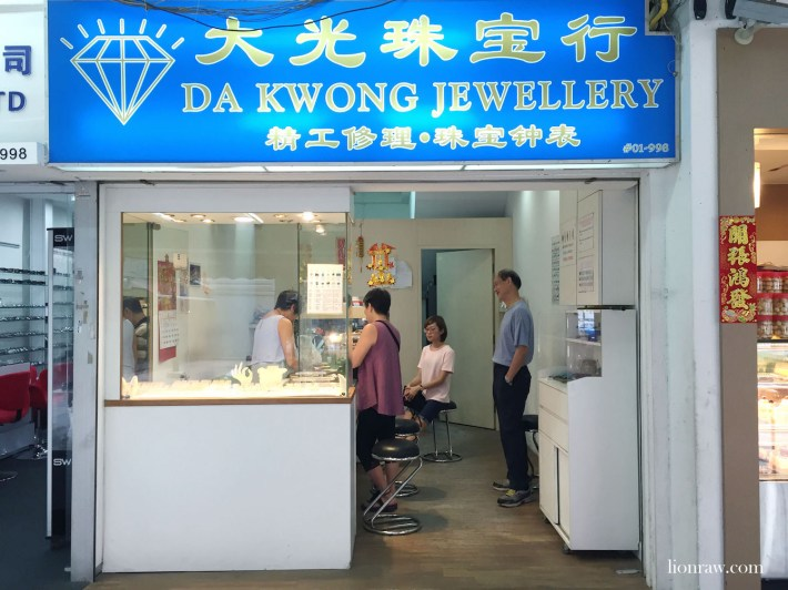 Located at Blk 629 Ang Mo Kio Ave 4, Da Kwong Jewellery has called this humble shop it's home for the past 8 years.