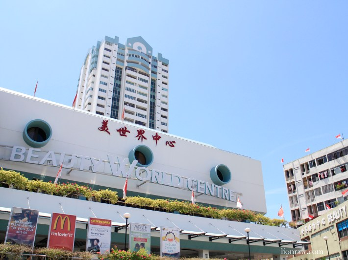 Distinctively similar to building like Katong Shopping Centre, Beauty World Centre was built in 1984 to accommodate previous stall owners of the old Beauty World Market.