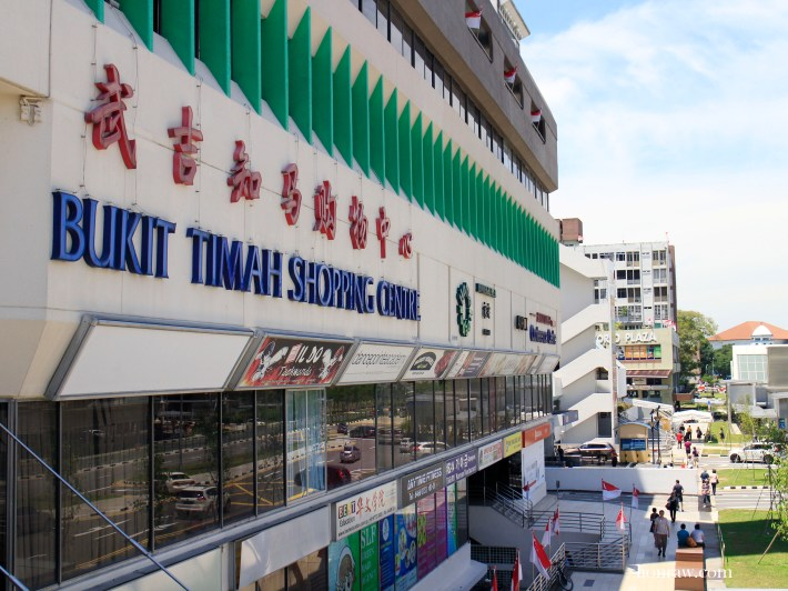 The green vertical fins on the facade of Bukit Timah Shopping Centre greets visitors to its wide array of enrichment centres and maid agencies.