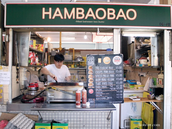Moving away from the traditional hawker fare that dominates the centre, the two young hawkers behind 'Hambaobao' serve up delectable burgers for just $5 each!
